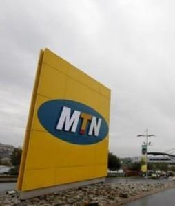 Zambie MTN compte améliorer et étendre son réseau
