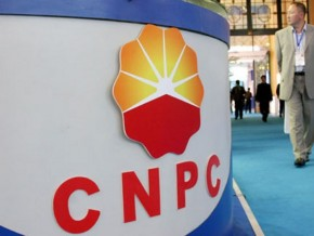 Mozambique le Chinois CNPC entre en scène