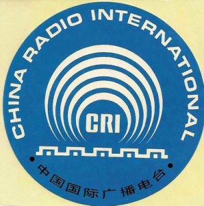 radio-china-internacional-logo