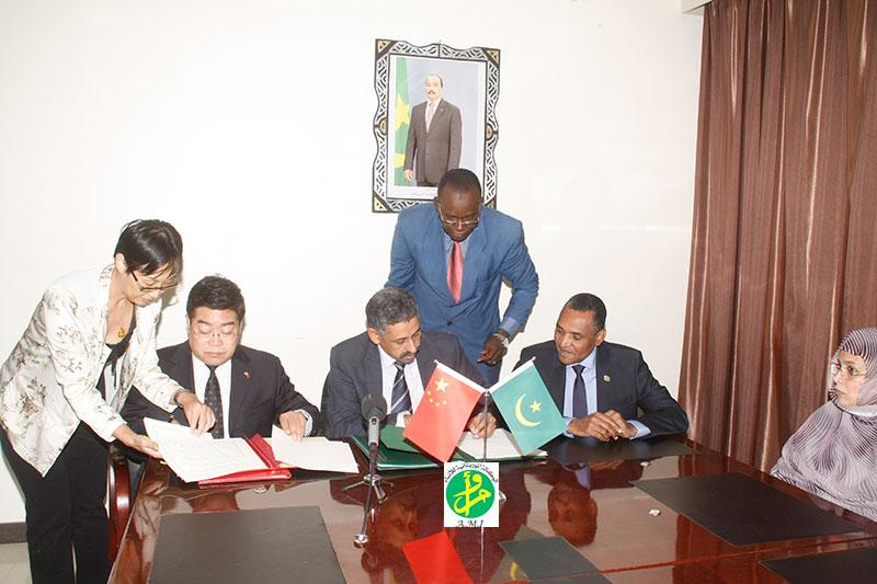 cooperation-chine-mauritanie