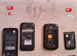 Internet_Revolution_Egypt3